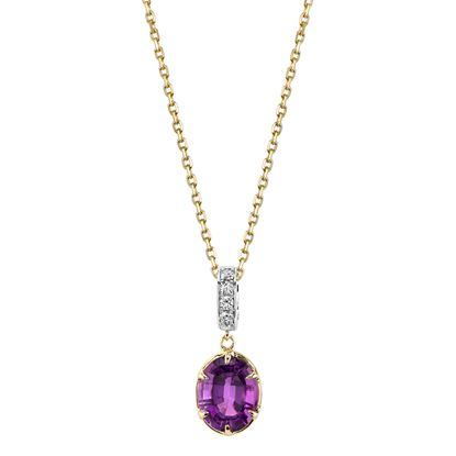 14Kt White and Yellow Gold Oval Amethyst Dangle and Diamond Bale Pendant