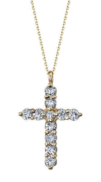 14Kt Yellow Gold Iconic Diamond Cross Pendant