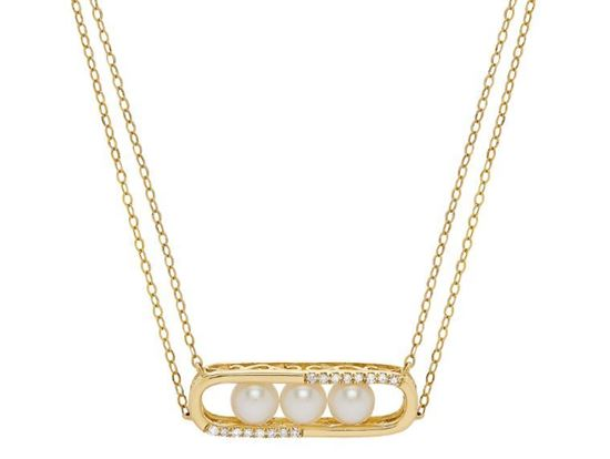Wanderlust Cultured Pearl and Diamond Pendant